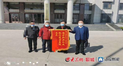 东昌府区人民法院执行局执结一起借款合同纠纷案件