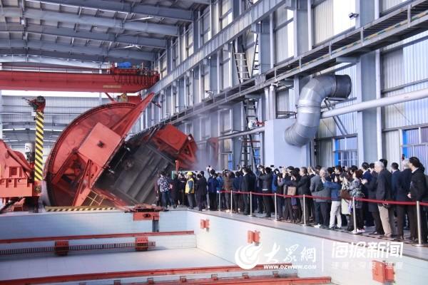 """""""第十届中国能源科学家论坛""""开幕式在聊城茌平举行"""