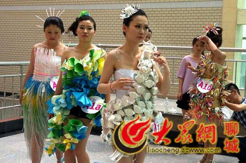 """山东省""""联通沃派杯""""环保服装设计大赛在聊成功举办"""