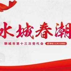 read_image_看图王.jpg