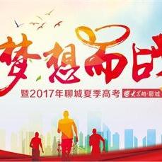 QQ截图20170607090554_看图王.jpg