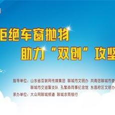 read_image_看图王(2).jpg