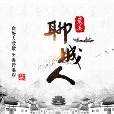 read_image_看图王.png