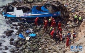 (国际)(3)秘鲁一长途汽车坠入山谷造成至少25人死亡