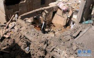 (国际)(3)沙特领导的多国联军空袭也门致9人死亡