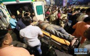 (国际)(1)印度孟买发生人行天桥垮塌事故造成5人死亡