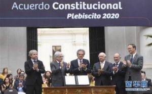 (国际)(1)智利将在明年4月举行修宪公投