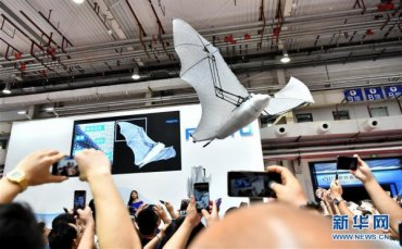(科技)(1)2018世界机器人大会在京开幕
