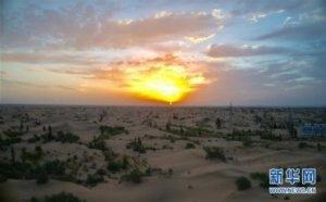 (图文互动)(6)库布其沙漠开出生态文明之花