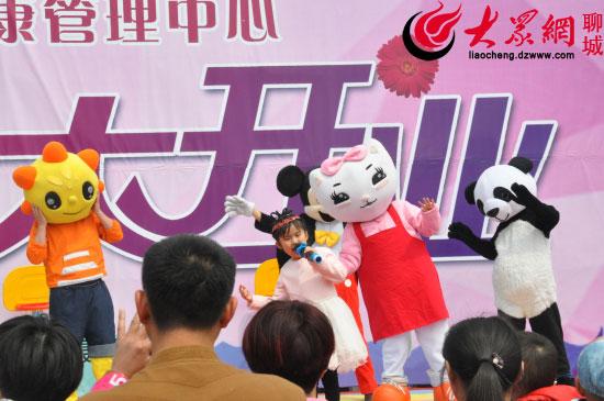 东昌妇幼 儿童健康管理中心盛大开业