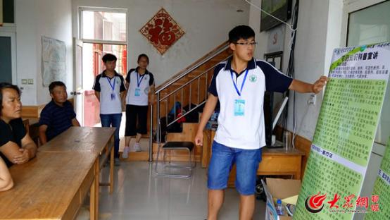 青岛农业大学学生来聊城16个村庄宣讲农药知识