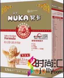 美国进口奶粉努卡_曝美国努卡奶粉没注册疑似假洋品牌