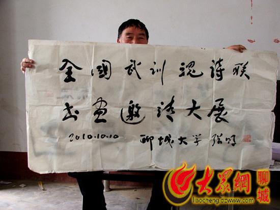 最美乡村教师简笔画