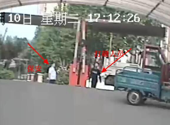 聊城翡翠城小区人员业主遭不明别墅打砸车辆杨浦区物业叠加图片