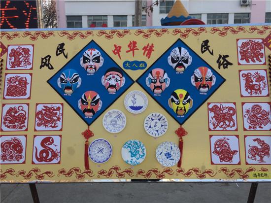 北顺小学幼儿园举办民俗文化艺术节喜迎元旦