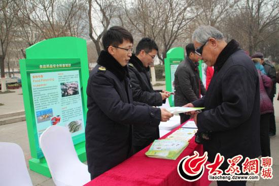 山东省暨聊城市食品药品安全科普知识进社区活动正式启动
