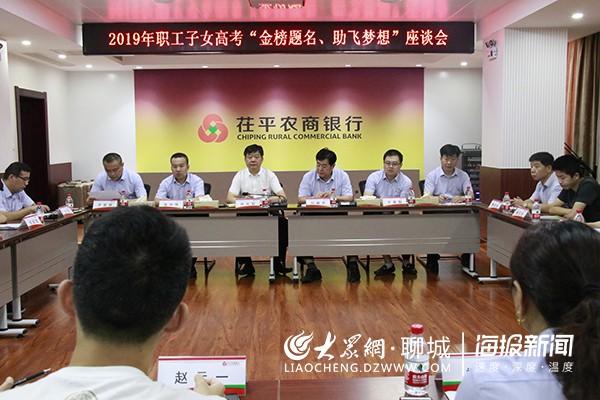 http://www.jiaokaotong.cn/gaokao/187207.html