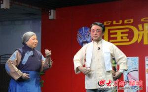 传统京剧《军民鱼水情》