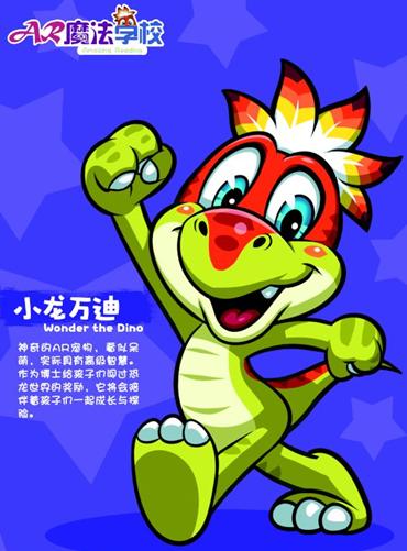 氢气球_副本.png