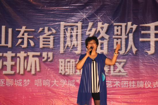 赵长怡 我爱你中国