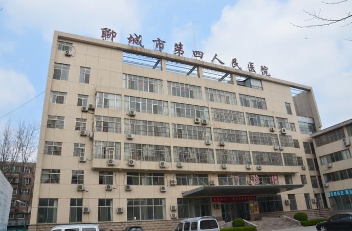 2013聊城网评健康榜_广州大众网聊城二中官网高中图片