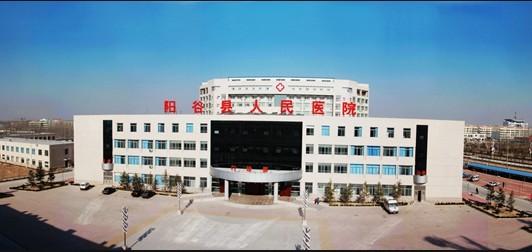 2013聊城网评健康榜_聊城大众网示范河北省高中图片